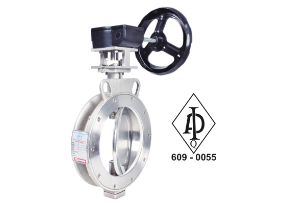 high performance butterfly valve manufacturers